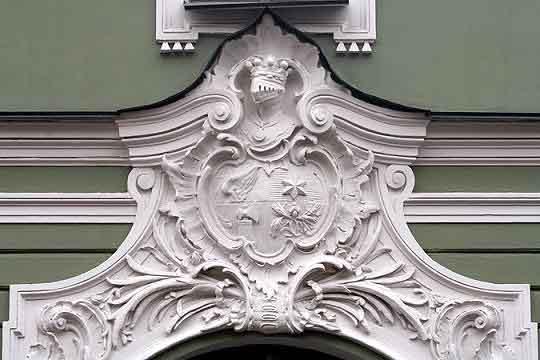 герб степановых